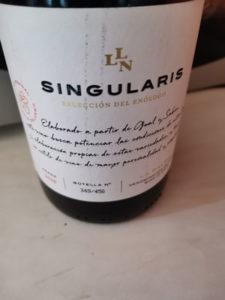 Singularis, La Palma, Llanos Negros
