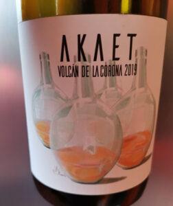Akaet Volcán de la Corona 2019